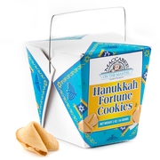 Hanukkah Fortune Cookies In Chinese Take Out Box