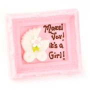 Chocolate Frame - Its a Girl