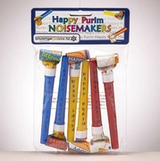 Happy Purim Noisemakers - 6PK