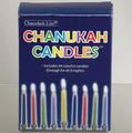 Multicolored Chanukah Candles