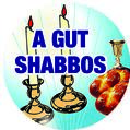 Gut Shabbos Lolly