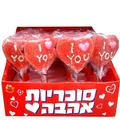 Handmade 'I Love You' Heart Jelly Pops - 24CT Box
