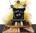 Bar Mitzvah Deluxe Gift Basket - Israel Only