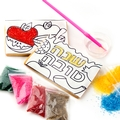 Brilliant All in One Sugar Art Cookie Kit- Rosh Hashanah