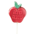 Chocolate Apple Shape Lollipop