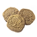 Old Judean Chocolate Coins - Dark Chocolate and Sea Salt